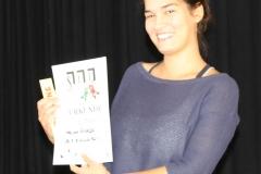 2. Platz: Moira Ricardo